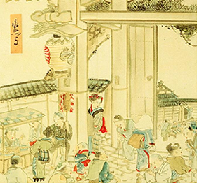 文化年間に書かれた永照寺山門のにぎわい