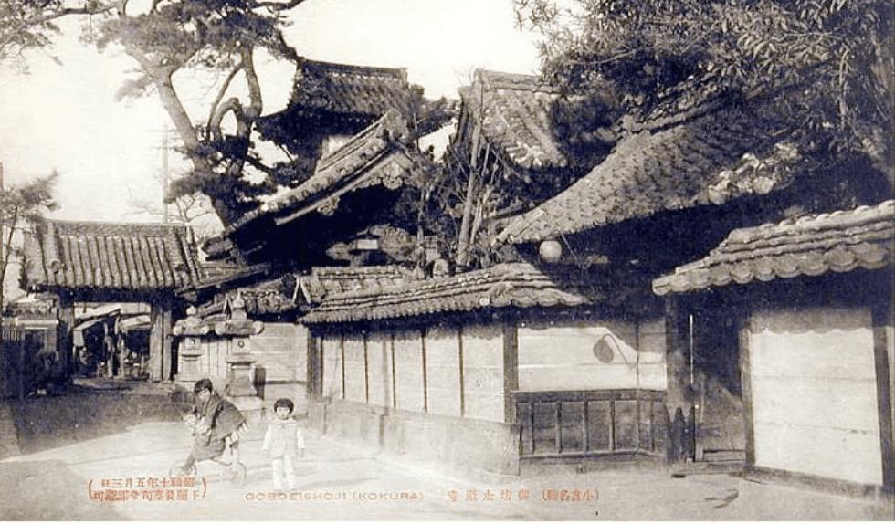 写真:昭和10年発行「小倉名所絵はがき」